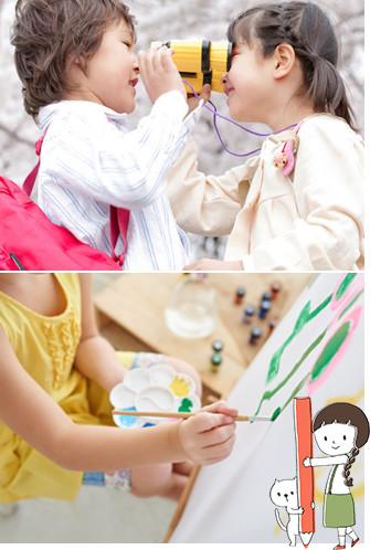 双眼鏡を覗いたり、絵の具で絵を描く子供