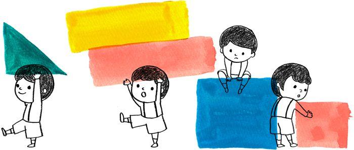 子供が様々な体験をしている様子を表したイラスト